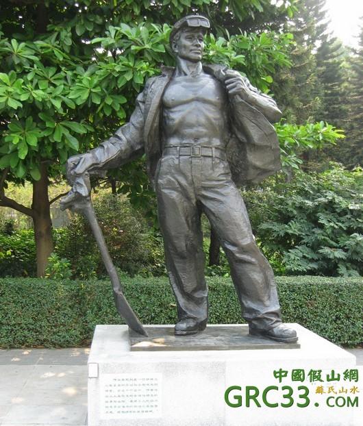 广州雕塑公园雕塑赏析